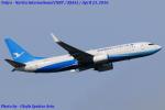 成田国際空港 - Narita International Airport [NRT/RJAA]で撮影された厦門航空 - Xiamen Airlines [MF/CXA]の航空機写真