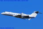 Chofu Spotter Ariaさんが、成田国際空港で撮影したエア・レイク・ライン II - Air Lake Lines II G-IV Gulfstream IV-SPの航空フォト(飛行機 写真・画像)