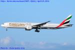 Chofu Spotter Ariaさんが、成田国際空港で撮影したエミレーツ航空 777-36N/ERの航空フォト(飛行機 写真・画像)
