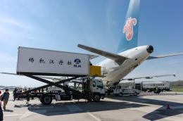 coolinsjpさんが、牡丹江海浪空港で撮影した中国南方航空 A320-232の航空フォト(飛行機 写真・画像)
