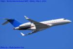 Chofu Spotter Ariaさんが、成田国際空港で撮影したアメリカ個人所有 BD-700-1A11 Global 5000の航空フォト(写真)