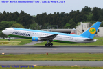Chofu Spotter Ariaさんが、成田国際空港で撮影したウズベキスタン航空 767-33P/ERの航空フォト(飛行機 写真・画像)