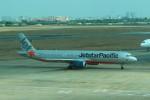 シフォンさんが、タンソンニャット国際空港で撮影したジェットスター・パシフィック A321-231の航空フォト(写真)