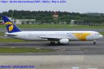 Chofu Spotter Ariaさんが、成田国際空港で撮影したMIATモンゴル航空 767-3W0/ERの航空フォト(飛行機 写真・画像)