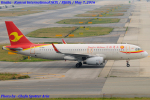 Chofu Spotter Ariaさんが、関西国際空港で撮影した天津航空 A320-232の航空フォト(飛行機 写真・画像)