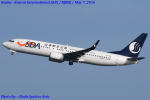 Chofu Spotter Ariaさんが、関西国際空港で撮影した山東航空 737-85Nの航空フォト(飛行機 写真・画像)