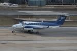 Koenig117さんが、ワシントン・ダレス国際空港で撮影したアメリカ企業所有 King Air 350iの航空フォト(写真)