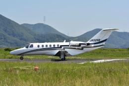 航空フォト:JA525B 安藤商会 525 CitationJet