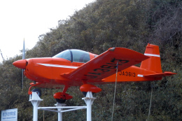 多楽さんが、成田国際空港で撮影した京葉航空 AA-1 Yankeeの航空フォト(飛行機 写真・画像)