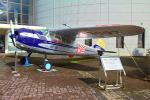 りんたろうさんが、成田国際空港で撮影した朝日新聞社 195の航空フォト(写真)