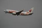 みそらさんが、台湾桃園国際空港で撮影した中国東方航空 737-79Pの航空フォト(飛行機 写真・画像)