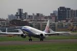 みそらさんが、台北松山空港で撮影したチャイナエアライン 737-8SHの航空フォト(飛行機 写真・画像)
