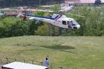 Masauchiさんが、紋別空港で撮影した北海道航空 AS350B2 Ecureuilの航空フォト(写真)