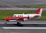 じーく。さんが、高松空港で撮影した海上自衛隊 TC-90 King Air (C90)の航空フォト(飛行機 写真・画像)