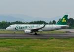 じーく。さんが、高松空港で撮影した春秋航空 A320-214の航空フォト(飛行機 写真・画像)