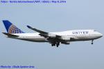 Chofu Spotter Ariaさんが、成田国際空港で撮影したユナイテッド航空 747-422の航空フォト(飛行機 写真・画像)