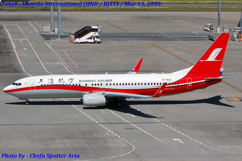 Chofu Spotter Ariaさんの上海航空 Boeing 737-800 (B-7632) 航空フォト