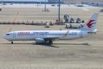 Kuuさんが、中部国際空港で撮影した中国東方航空 737-89Pの航空フォト(飛行機 写真・画像)