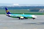 Harry Lennonさんが、ヴァーツラフ・ハヴェル・プラハ国際空港で撮影したライアンエア 737-8ASの航空フォト(飛行機 写真・画像)
