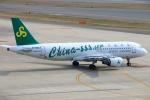 Kuuさんが、中部国際空港で撮影した春秋航空 A320-214の航空フォト(飛行機 写真・画像)