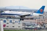 Kuuさんが、福岡空港で撮影した中国南方航空 A319-132の航空フォト(飛行機 写真・画像)