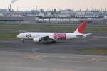 しかばねさんが、羽田空港で撮影した日本航空 777-246の航空フォト(写真)