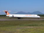 北の熊さんが、新千歳空港で撮影した立栄航空 MD-90-30の航空フォト(写真)
