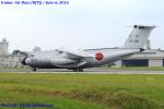Chofu Spotter Ariaさんが、入間飛行場で撮影した航空自衛隊 C-1FTBの航空フォト(写真)