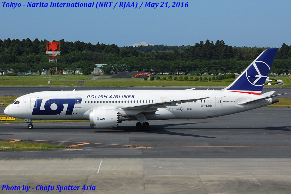 Chofu Spotter AriaさんのLOTポーランド航空 Boeing 787-8 Dreamliner (SP-LRB) 航空フォト