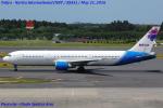 Chofu Spotter Ariaさんが、成田国際空港で撮影したメガ・モルディブ・エア 767-3Y0/ERの航空フォト(飛行機 写真・画像)