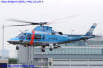 Chofu Spotter Ariaさんが、東京ヘリポートで撮影した新潟県警察 A109E Powerの航空フォト(飛行機 写真・画像)