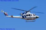Chofu Spotter Ariaさんが、東京ヘリポートで撮影した中日本航空 412EPの航空フォト(写真)
