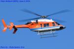 Chofu Spotter Ariaさんが、東京ヘリポートで撮影した新日本ヘリコプター 427の航空フォト(写真)
