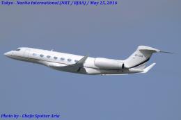 Chofu Spotter Ariaさんが、成田国際空港で撮影したジェット・アビエーション・ビジネス・ジェット Gulfstream G650 (G-VI)の航空フォト(写真)