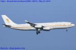 Chofu Spotter Ariaさんが、羽田空港で撮影したアルファ・スター A340-212の航空フォト(飛行機 写真・画像)