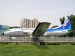 所沢航空公園で撮影されたエアーニッポン - Air Nippon [EL/ANK]の航空機写真