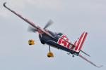 リーペアさんが、浦安ヘリポートで撮影したエアクラフト・ギャランティ (AGC) Edge 540 V3の航空フォト(写真)
