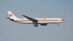 BeyondWorksさんが、羽田空港で撮影した中国東方航空 A330-343Xの航空フォト(写真)