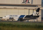 tsukatakuさんが、成田国際空港で撮影したオズジェット 737-229/Advの航空フォト(飛行機 写真・画像)