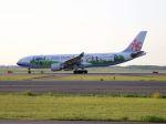 北の熊さんが、新千歳空港で撮影したチャイナエアライン A330-302の航空フォト(飛行機 写真・画像)