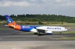 pringlesさんが、成田国際空港で撮影したエアカラン A330-202の航空フォト(写真)