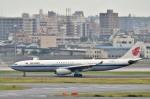Dojalanaさんが、羽田空港で撮影した中国国際航空 A330-343Xの航空フォト(写真)