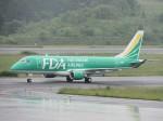 comdigimaniaさんが、青森空港で撮影したフジドリームエアラインズ ERJ-170-200 (ERJ-175STD)の航空フォト(写真)