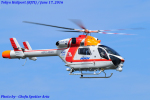 Chofu Spotter Ariaさんが、東京ヘリポートで撮影した朝日航洋 MD-900 Explorerの航空フォト(飛行機 写真・画像)