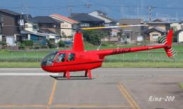 航空フォト:JA44CA 日本個人所有 R44