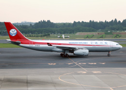 voyagerさんが、成田国際空港で撮影した四川航空 A330-243の航空フォト(写真)