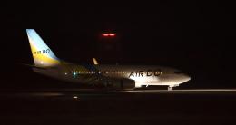 ふじいあきらさんが、広島空港で撮影したAIR DO 737-781の航空フォト(写真)
