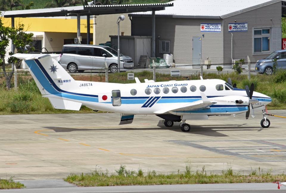 tsubasa0624さんの海上保安庁 Beechcraft 350 King Air (JA867A) 航空フォト