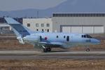 Scotchさんが、茨城空港で撮影した航空自衛隊 U-125A (BAe-125-800SM)の航空フォト(写真)