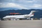 kumagorouさんが、仙台空港で撮影したアジア・ユナイテッド・ビジネス・アヴィエーション G-V-SP Gulfstream G550の航空フォト(写真)